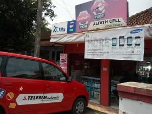 BC11/12/12 Alfath Cell